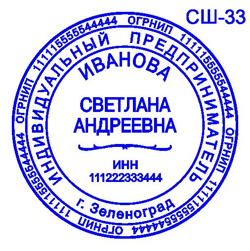 sh-33